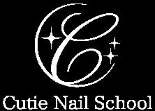 キューティネイルスクールロゴ